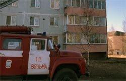 В пожаре на Воинов-интернационалистов погибла 28-летняя вязьмичка