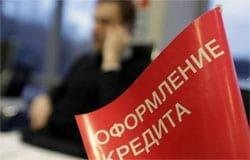 В Вязьме полиция раскрыла мошенничество при оформлении кредита