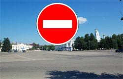 На майские праздники в Вязьме будет ограничено движение