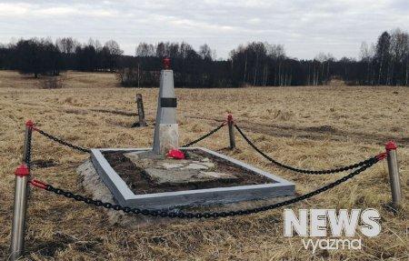 Забытый памятник Анастасии Макаровой в д. Мишинка, Вяземский район