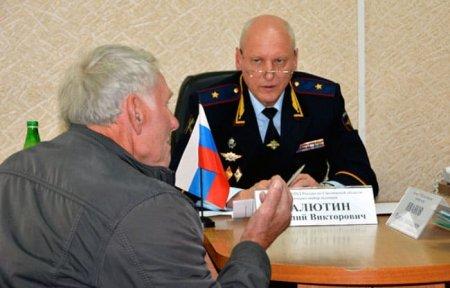 Начальник полиции Вяземского района отчитался перед генералом Салютиным