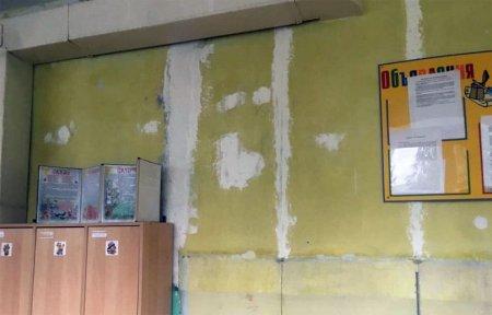 Состояние детского сада № 9 возмутило общественность Вязьмы