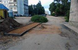Вяземское тротуаростроение: Загородный переулок
