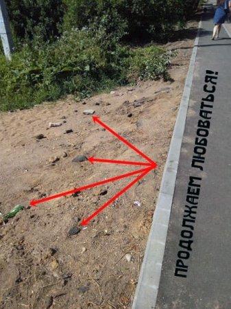 Вяземское тротуаростроение: ул. Заслонова