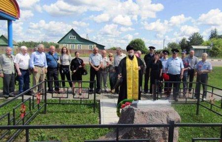 На Поле памяти открыли памятный камень сотрудникам НКВД
