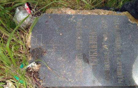 Жителями Вязьмы найдено старинное надгробие