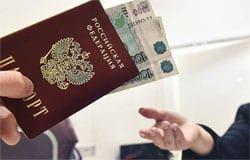В Вязьме продолжают выявлять случаи фиктивной регистрации мигрантов