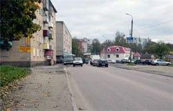 Вязьма: улица Лейтенанта Шмидта