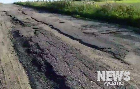 Жители деревни Черемушки жалуются на бездорожье