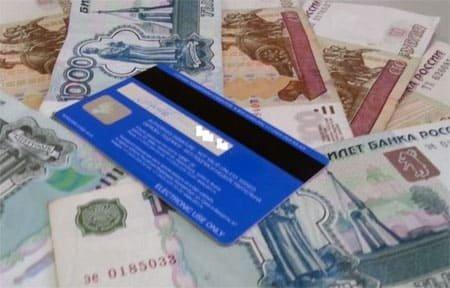У жительницы Вязьмы неизвестный снял деньги с банковской карты