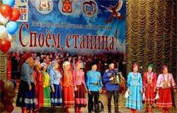 27-28 сентября в Вязьме форум «Казачество России за веру, семью и Отечество!»