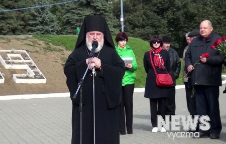 Запах патриотизма: в Вязьме прошел митинг ко дню освобождения Смоленщины