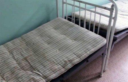 Вяземская терапия: койкоместо 5000 руб