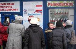 На Московской ограбили молокомат