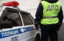 Сотрудники Вяземского отделения ГИБДД попали под уголовное дело
