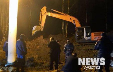 Авария после ремонта: 10 октября Вязьма снова без воды