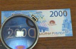 Вяземские магазины подверглись атаке мошенника из Ростова