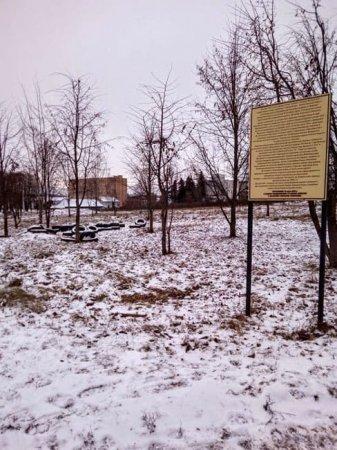 В Вязьме появилась инсталляция «Нет - Майдану!»
