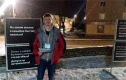 В Вязьме прошел пикет против закона о семейно-бытовом насилии