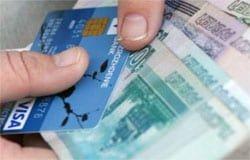 Житель Вязьмы украл банковскую карту, находясь в гостях