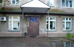 Стоматологическую поликлинику Вязьмы объединят с областной