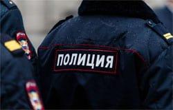 Житель Вязьмы обидел сотрудников полиции