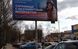 13 марта в Вязьме было ветрено