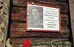 От Наро-Фоминска до Вязьмы: героический путь 33 армии генерала Ефремова