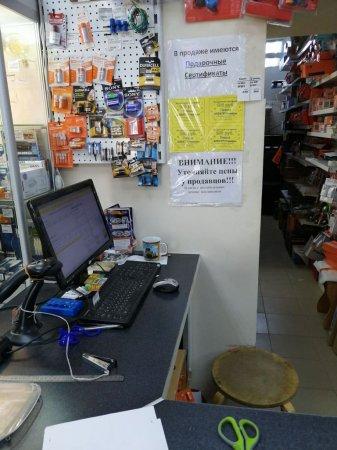 В магазинах Вязьмы начали переписывать ценники