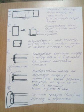 Вязьмичка Олеся Иноземцева бесплатно нашила защитных масок