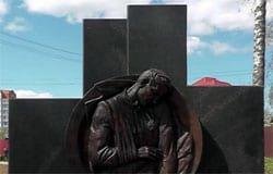 В Вязьме появился памятник защитникам Отечества