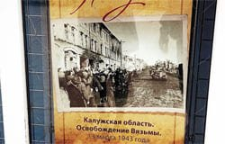Вязьма праздновала Победу в Калужской области