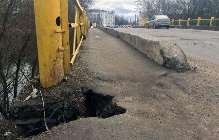 В Вязьме отремонтируют Фроловский мост