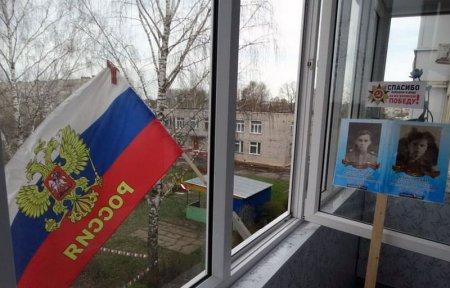 Окна Победы: как праздник со слезами на глазах превращается в фарс
