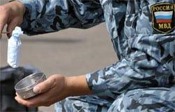 У жителя Вязьмы сотрудники транспортной полиции изъяли героин
