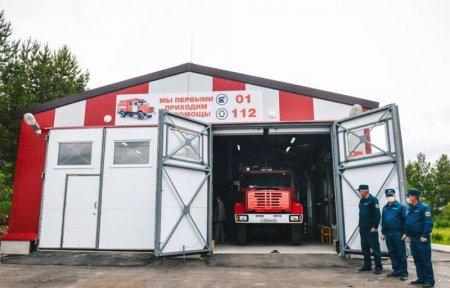 Пожарная часть 82 Вяземский район