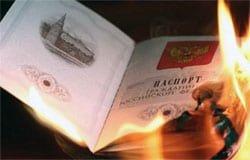 Вязьмич сжег паспорт своей знакомой