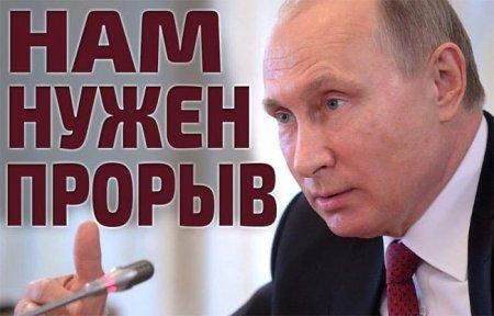 ООО Вода Смоленска реализует путинский прорыв