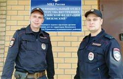 Полицейские спасли двух заблудившихся вязьмичек