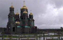 Вязьмичи побывали в главном храме ВС России