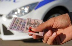 ГИБДД задержали водителя с поддельным удостоверением