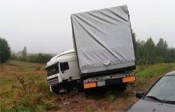 На 195 км трассы «Смоленск-Вязьма-Зубцов» в ДТП фуры и Лады Калина погиб во ...