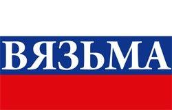 Депутаты городского Совета IV созыва