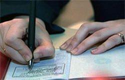 Снова мигранты: житель Вязьмы поставил на учет 4-х иностранцев