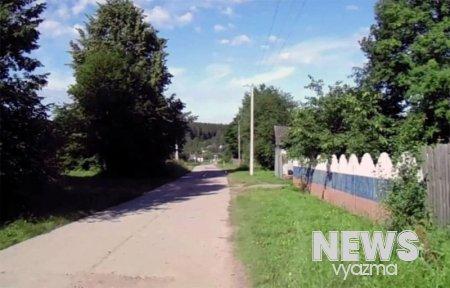 Касня Вяземский район