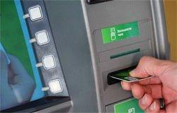 Житель Вязьмы подарил «работнику банка» 300 тысяч