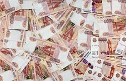 Предприятие «Интерполихим» в Вязьме получит 50 миллионный заем