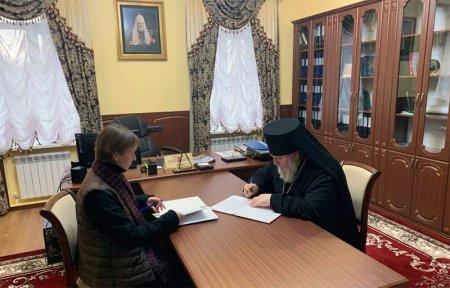 Подписано соглашение между музеем Хмелита и Вяземской епархией