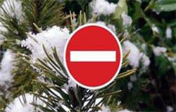 Новые запреты в Смоленской области