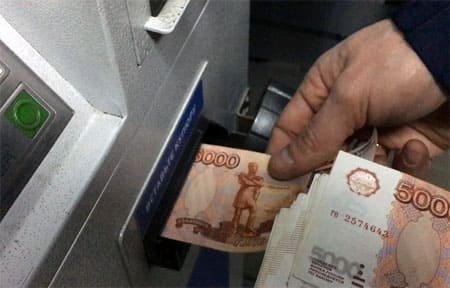 Двое жителей Вязьмы отдали мошенникам более миллиона рублей